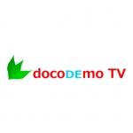 docodemoTVのサムネイル